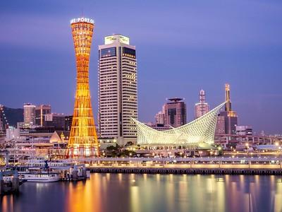 Hotel Okura Kobe, image copyright Booking.com