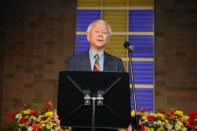(Teng Ngan) Renewal of Marriage Covenant 28 Nov 2004