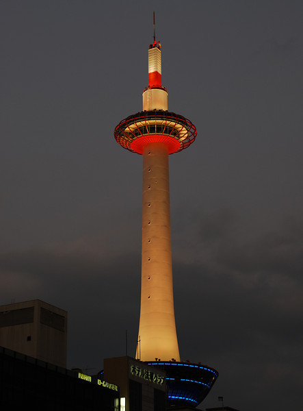 Kyoto Tower  (C) 2009 Brian Neal