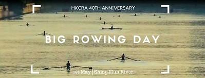 Big Rowing Day - 1 May, 2018
