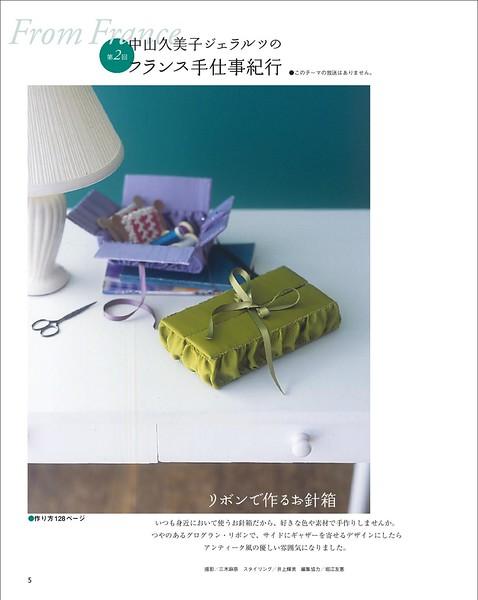bohin-page-001.jpg