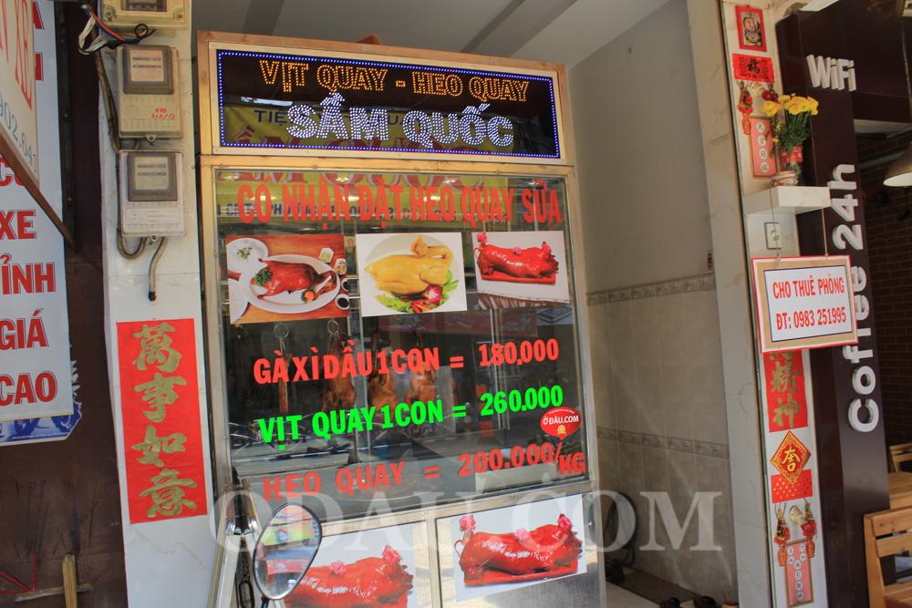 Tiệm Vịt Sầm Quốc - Gà Xì Dầu