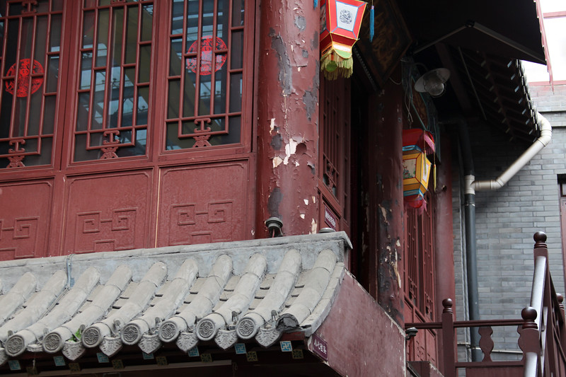 2011 山東省, 清島市 ShanDong Province, TsingTao City (37 of 118).jpg