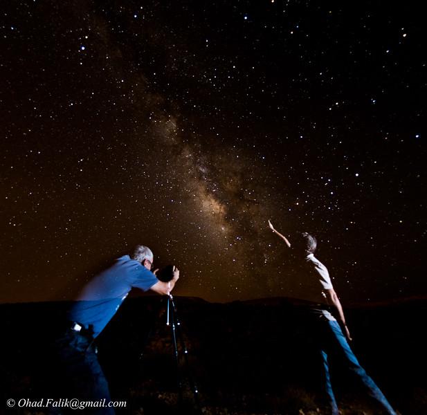 The Milki Way in MAHTESH Ramon