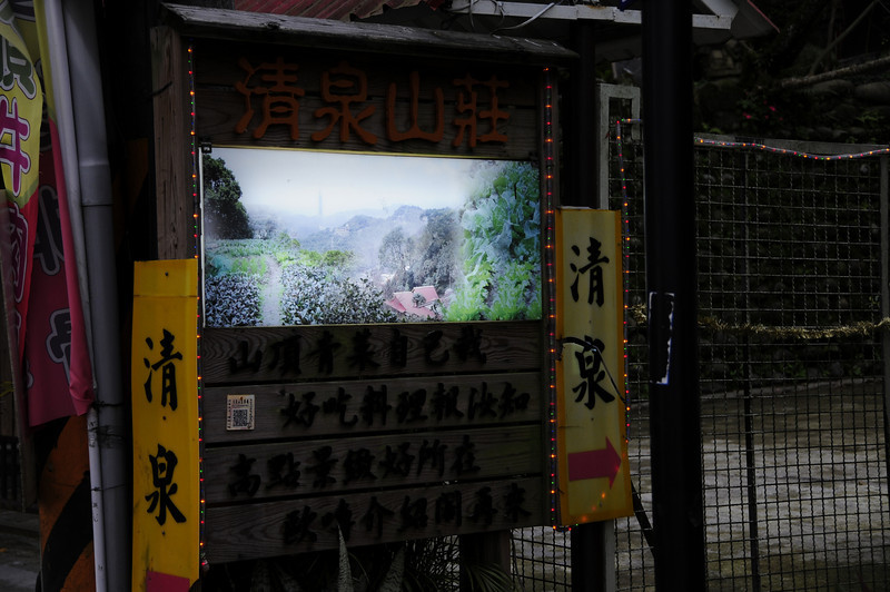 20110123_TaipeiDay2_0067.JPG