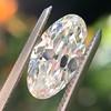 1.64ct Antique Moval Cut Diamond GIA G VS1 17
