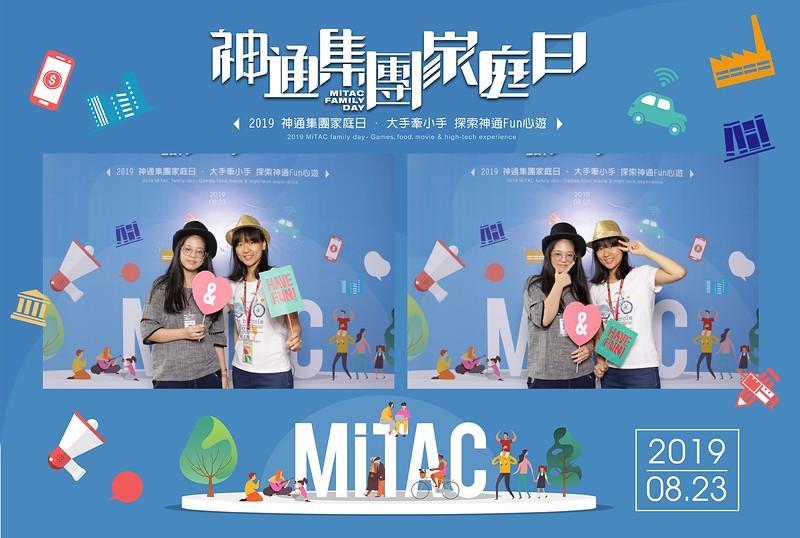 8.23_Mitac73.jpg