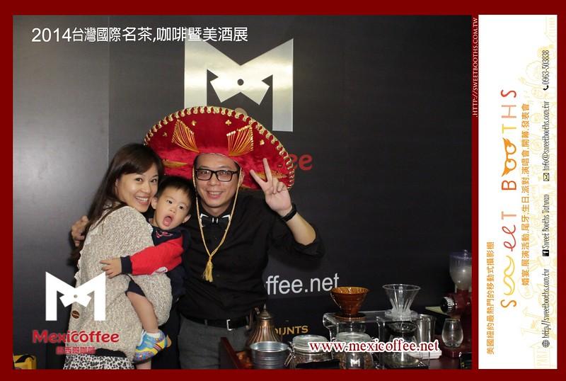 Mexicoffee_11.14.2014 (11).jpg