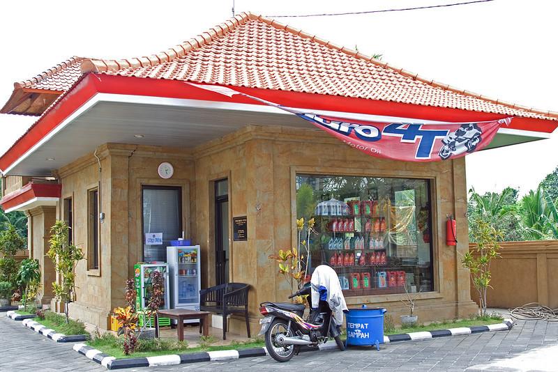 Ballinese Convenience Store.jpg
