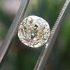 2.54ct Old Mine Cut Diamond, GIA U/V VS1 14