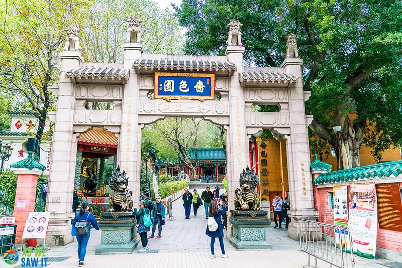 Wong-Tai-Sin-Temple-00222.jpg