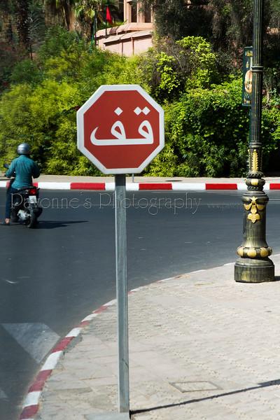 Morocco 1b 0230.jpg