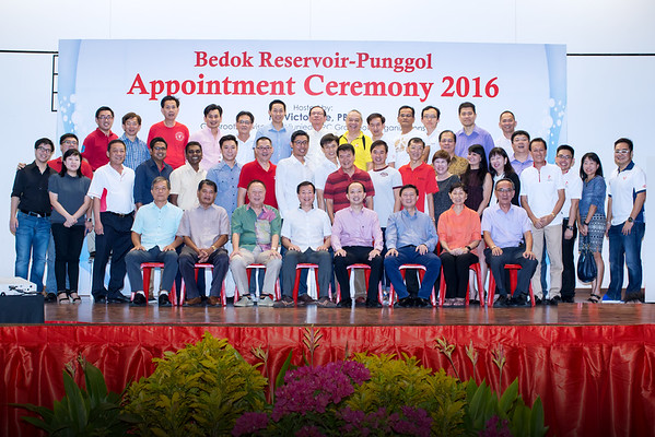 041616  BRP Appointment Ceremony 2016 - Part  2