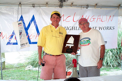2004 USODA Atlantic Coast Championship
