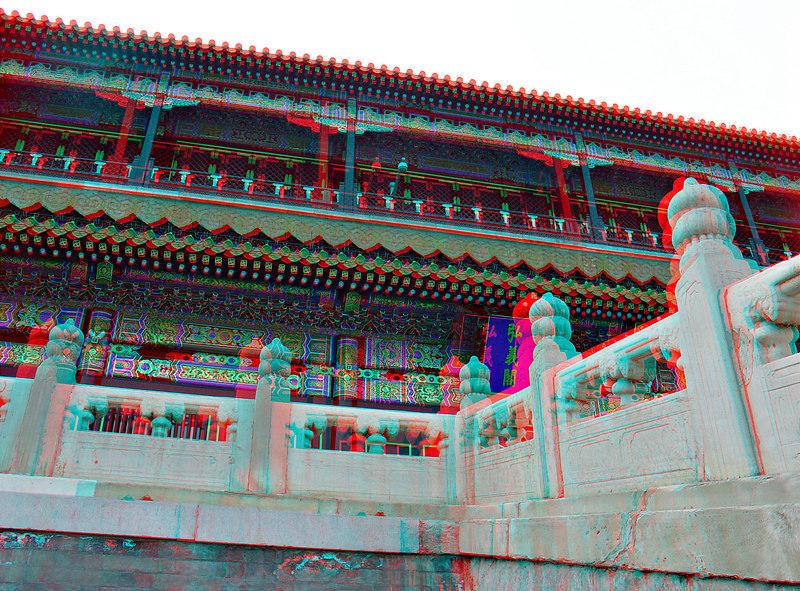 China2007_101_adj_smg.jpg