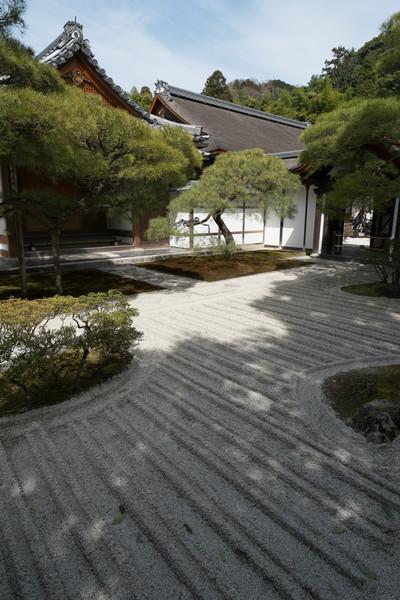 Kyoto Day 9 (174 of 317).jpg