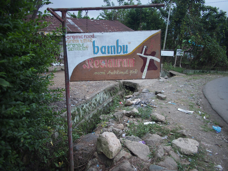 P5198521-bambu-restaurant.JPG