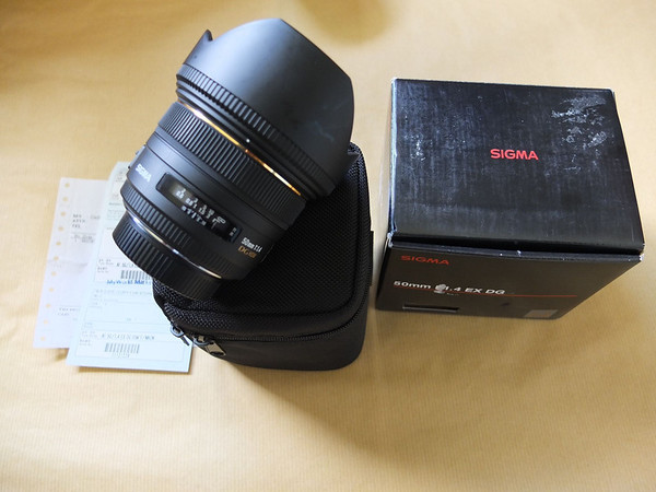 Sigma 50mm F1.4 EX DG HSM (Nikon)