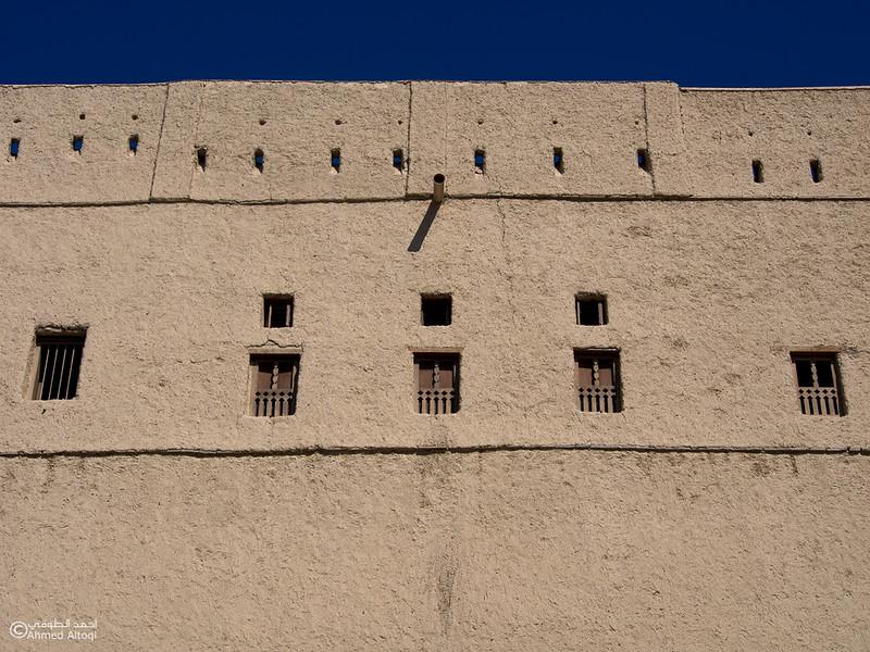 Bahla fort087- Bahla fort- Oman.jpg