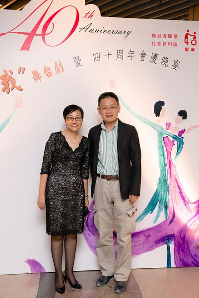 HKPHAB_083.jpg
