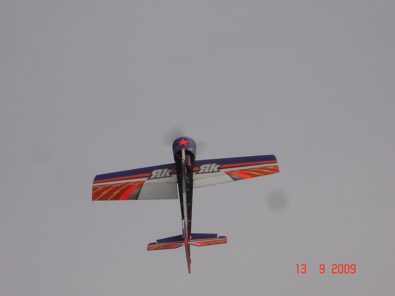 2009-09-13 Монино 02.JPG