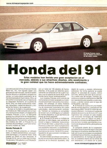 honda_del_91_agosto_1991-01g.jpg