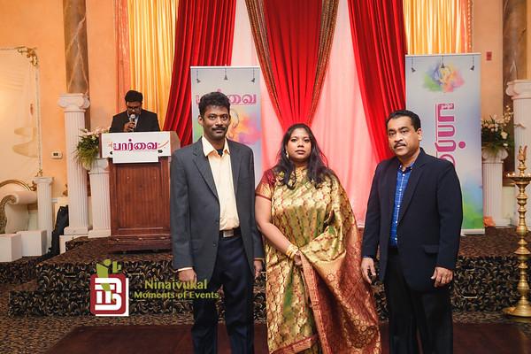தமிழ்ப் பார்வை - A Tamil Quarterly Magazine First Release
