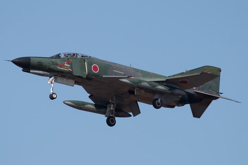 Hyakuri