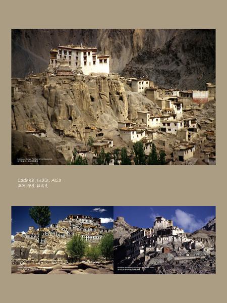 Ladakh 30x40 Tan.jpg