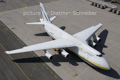 2021-05-01 Antonov 124 @ LNZ