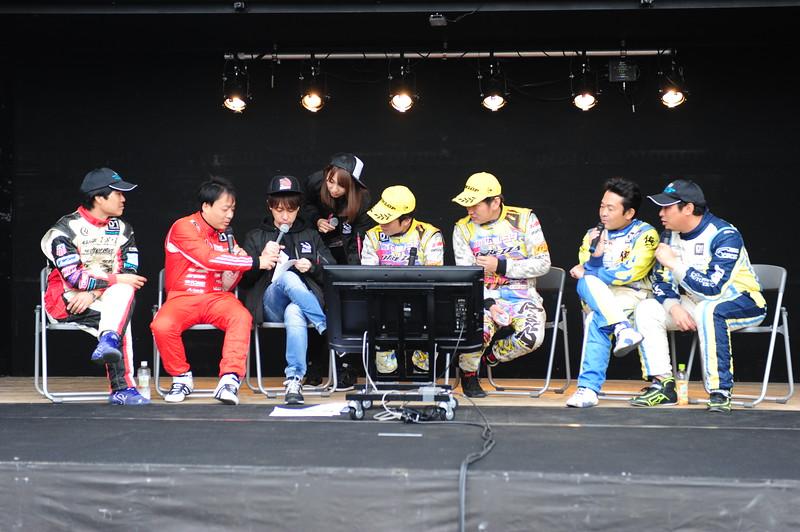 International Drifting Cup