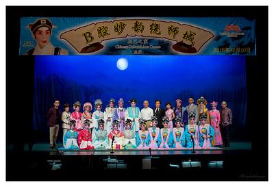Cantonese Opera Dec 2016
