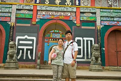 Nanchang China July 2007