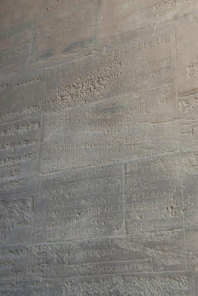 French Inscription 1 - Philae Temple, Aswan, Egypt