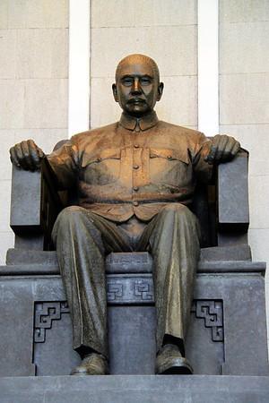 (台北) 國立國父紀念館 (Dr. Sun Yat-sen Memorial Hall)