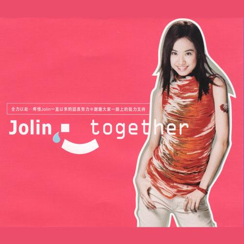 蔡依林 Together