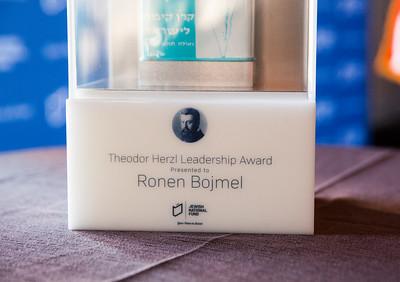 Theodor Herzl Leadership Award Dinner 2019 Gallery