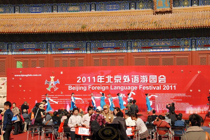 [20111016] Beijing Foreign Language Festival (13).JPG