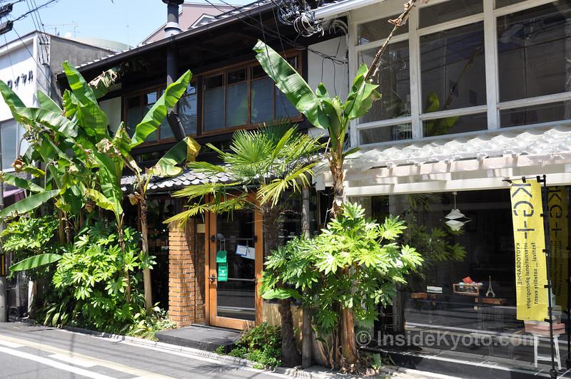 Cafe Bibliotic HELLO! Kyoto