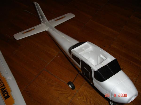 samolet-018.JPG