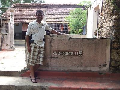 Sri Lanka 2011 Visit