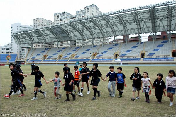 2010-11傑克丹尼盃決賽-國小組帶式橄欖球表演賽(Elementary School Tag Rugby)
