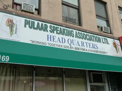 USA: New York: Signs (2012)