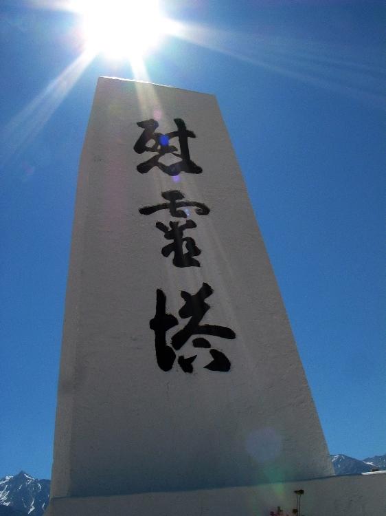 manzanar1.jpg
