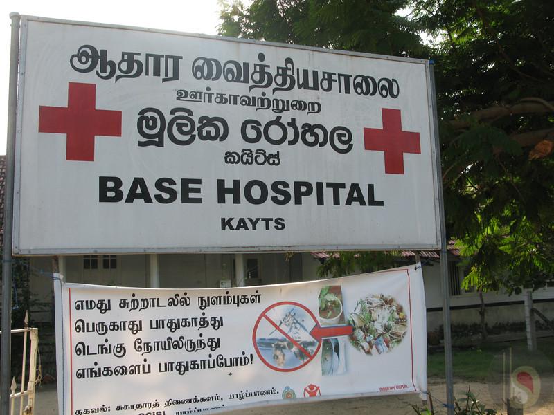 BASE HOSPITAL KAYTS