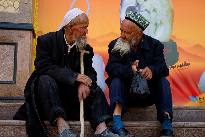 שיחה ליד המסגד