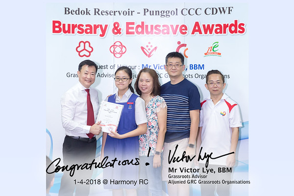 040118  Harmony RC Education Merit  Awards 2018