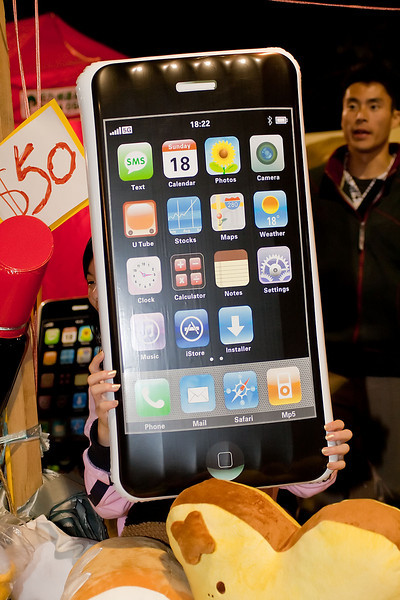 The largest iPhone I could ever buy