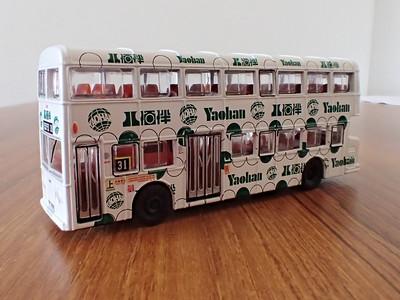 74 KMB Leyland Fleetline 'Yaohan'