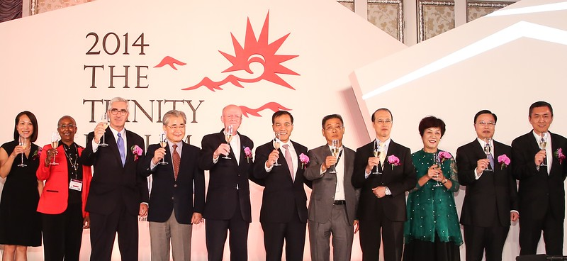 2014-3 Trinity Forum in Taipei, September 2014